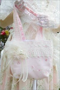 Victorian Pink Lace Hand Bag Purse